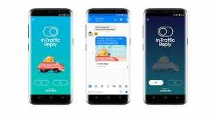 Aplikasi Ini Bakal Bantu Pengguna Balas Chat