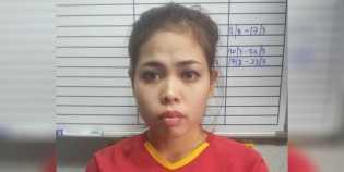 Jika 21 Hari Tak Terbukti Bersalah, Siti Aisyah Akan Dibebaskan