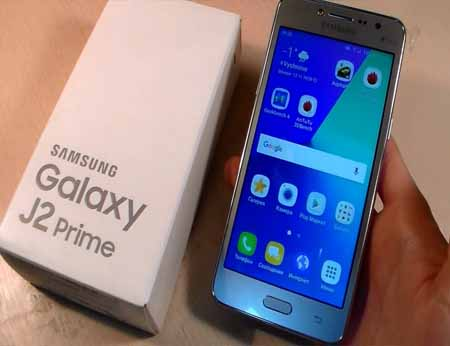 Inilah Harga Samsung Galaxy J2 Prime