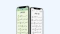 China Perintahkan Apple Hapus Aplikasi Quran