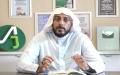 Tiga Keistimewaan Orang yang Sakit Menurut Syekh Ali Jaber